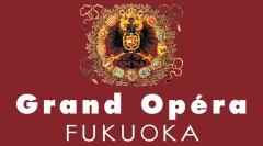 福岡・天神・博多の高級デリヘル グランドオペラ福岡